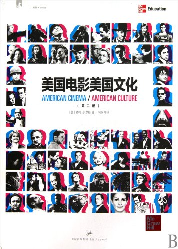 American Movie and American Culture - Second Edition (Chinese Edition) pdf