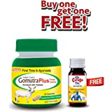 Pitambari Gomutra Plus Capsules Get 30Ml Cureon Plus Oil Free