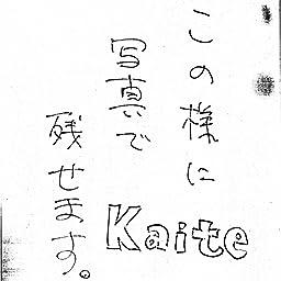 Amazon Co Jp プラス メモパッド クリーンノート Kaite カイテ 5mm方眼 Ka 002h 428 308 文房具 オフィス用品