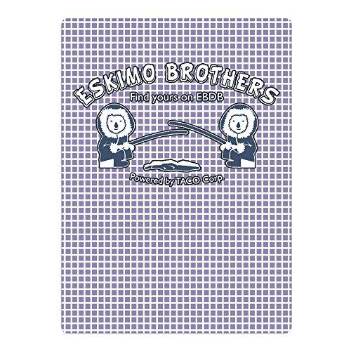 Teenager Eskimo Brothers EBDB Swimming Beach Towels