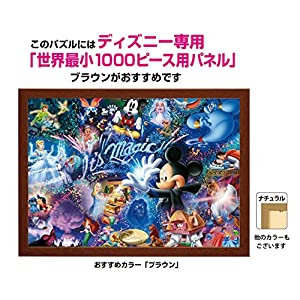 Disney Worlds Smallest 1000 Piece Its Magic Dw 1000 414 Japan Import
