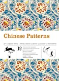 Chinese Patterns, Pepin van Roojen, 9460090478