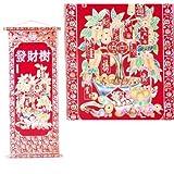Money Tree Red Velvet Wall Scroll