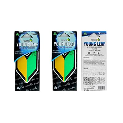 Tree Frog Young Leaf Hanging Air Freshener x 2 (Wakaba): Automotive