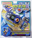 Takara Rockman EXE (Mega Man) : Dx Progress PET SET Blue