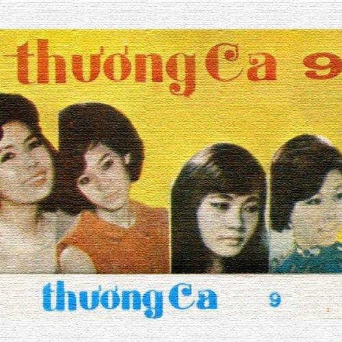Amazon.com: Trang Tan Tren He Pho: Various artists: MP3 Downloads