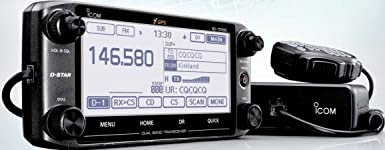 Icom ID-5100A DELUXE 144 440 Amateur Radio Mobile Transciver with Touch Screen, D-Star and Internal GPS