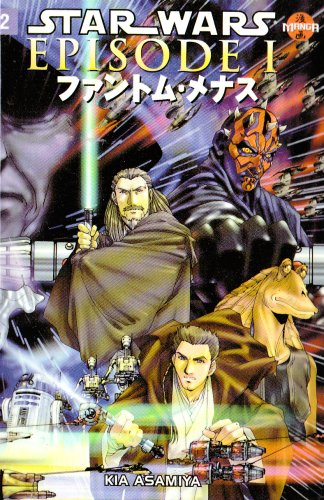 - Star Wars: Episode 1 the Phantom Menace-manga 2