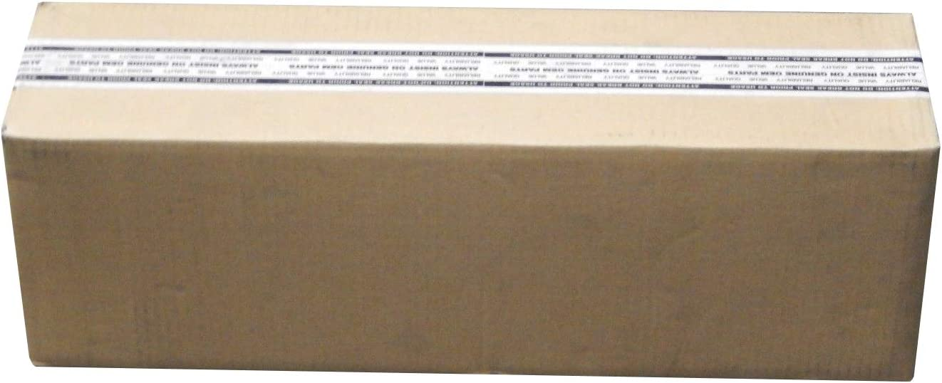 Lexmark Paper Path Maintenance Kit - Maintenance Kit (1882952) Category: Printer Maintenance Kits