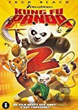 Kung Fu Panda 2 DVD Movie Disc Only - USA Region 1