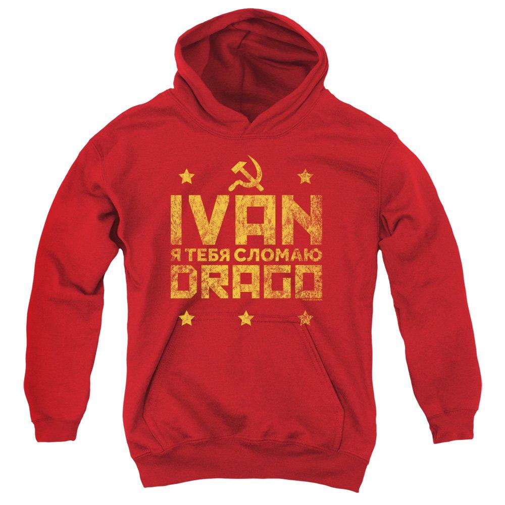 Rocky Iv Drago Break Big Boys Youth Pullover Hoodie Trevco