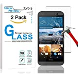 KATIN HTC One M9 Screen Protector - [2-Pack] 9H Premium Tempered Glass