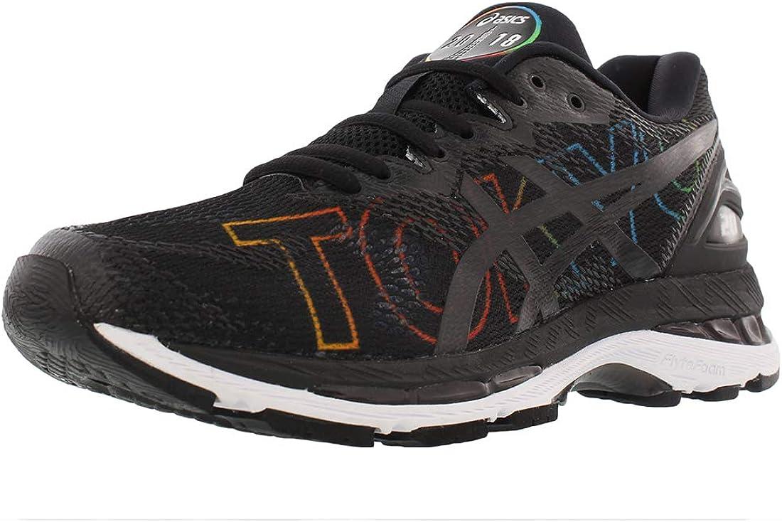Gel-Nimbus 20 Tokyo Running Shoes