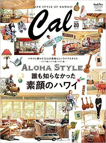 cal キャル vol 20 2018年 3月号 本 通販 amazon