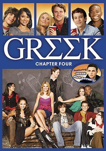 Greek-Movies ‒ Τηλεοπτικές Σειρές - TV Series