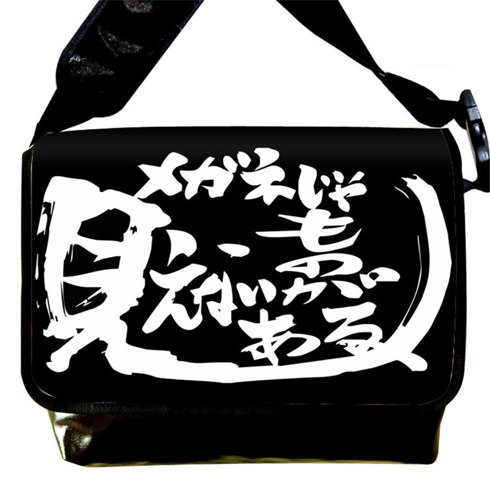 Siawasey Gintama Anime Sakata Gintoki Messenger Bag Shoulder Bag