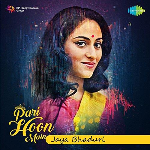 "Amazon.com: Bole Re Papihara (From ""Guddi""): Vani Jairam: MP3"