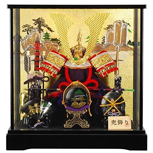 五月人形 兜 ケース飾り 赤 黒塗 三品付 幅44cm [sb-5-47] B07N8LVHSV
