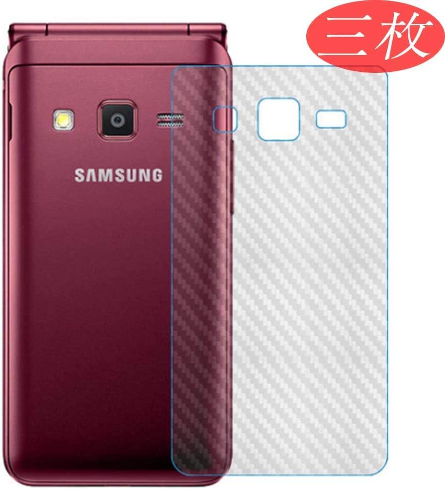 【3 Pack】 Back Screen Protector for Samsung Galaxy Folder 2 Folder2 TPU Flexible Protective Screen Film Protectors 3D Carbon Fiber Skin Sticker Not Tempered Glass
