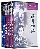 溝口健二 作品集 全6巻 (収納ケース付)セット [DVD]
