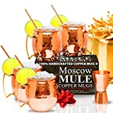 Moscow Mule Copper Mugs - Set of 4 - 100% HANDCRAFTED - Pure Solid Copper Mugs 16 oz Gift Set with BONUS: Highest Quality Cocktail Copper Straws and Jigger!