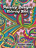 : Paisley Designs Coloring Book (Dover Design Coloring Books)