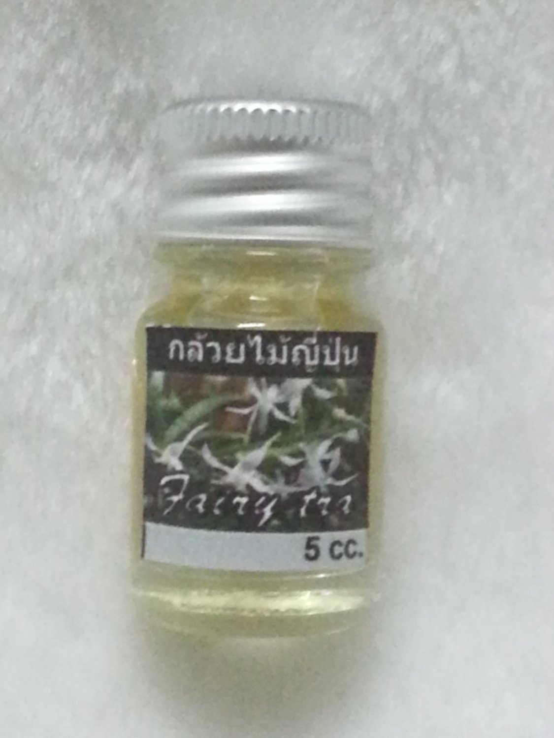 Japanese Orchid Flower Scent Thai Spa Aroma Pure Essential / Fragrance Oil for Spa Bath, Candle Lamp Burner, 5ml