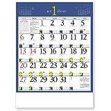 新日本カレンダー 2019年 月暦 カレンダー 壁掛け NK169 (2019年 1月始まり)