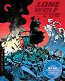 Criterion Collection: Lone Wolf & Cub [Blu-ray] [Import]