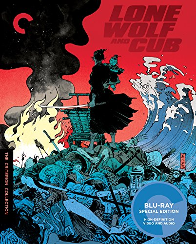 Blu-ray : Lone Wolf and Cub (Criterion Collection) (Special Edition, Restored, Widescreen, , 3 Pack)