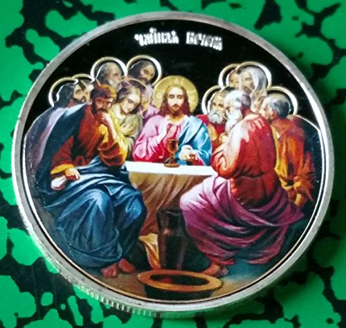 - Jesus Religious Colorized Silver Plated Challenge Art Coin -Not Mint Issued