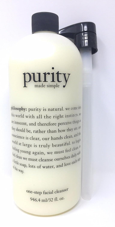 Leader Daily Facial Cleanser 8 oz (1 Bottle) Secret Key, Lemon Sparkling Peeling Gel, 120 ml(pack of 1)