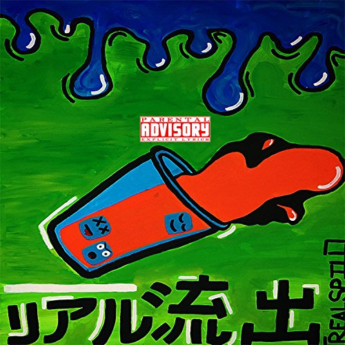 Switch It Up (feat. SAM, Nino Da Boss & Gold Aura Guru) [Explicit]