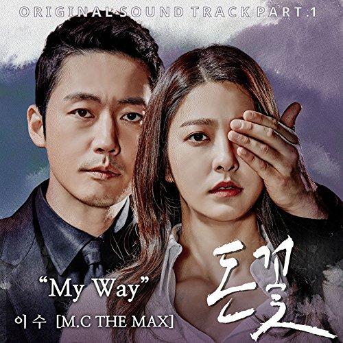 Money Flower OST 2018 Korea MBC Drama O S T 2CD+36p Photobook+Tracking  Number