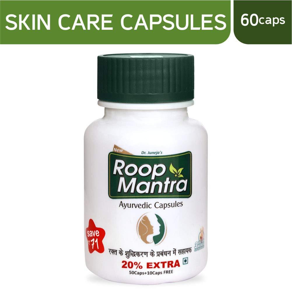 Roop Mantra Skin Care Capsules, 60 Capsules