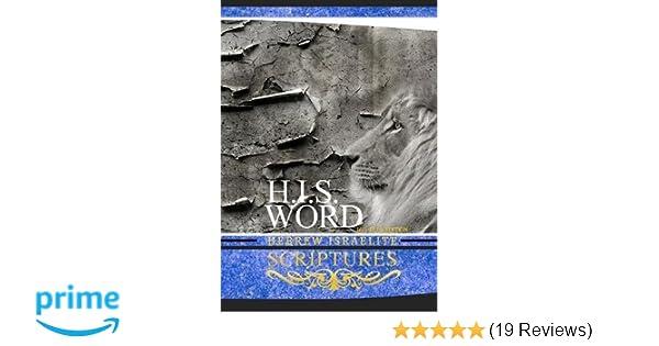 His word hebrew israelite scriptures 1611 plus edition with his word hebrew israelite scriptures 1611 plus edition with apocrypha khai yashua press jediyah melek 9780999631409 amazon books fandeluxe Choice Image