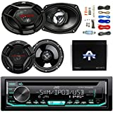 JVC CD/MP3 AM/FM Radio Player Car Receiver Bundle Combo with 2x JVC 300W 6.5 2-Way Car Audio Speakers, 2 x 6x9 3-Way Stereo Speaker, 1600 Watt Class A/B Amplifier, Boss 8gauge amp Install Kit