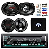 Best JVC Amps For Cars - JVC KD-R670 CD/MP3 AM/FM Radio Player Car Receiver Review