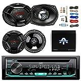 JVC CD/MP3 AM/FM Radio Player Car Receiver Bundle Combo with 2x JVC 300W 6.5'' 2-Way Car Audio Speakers, 2 x 6x9'' 3-Way Stereo Speaker, 1600 Watt Class A/B Amplifier, Boss 8gauge amp Install Kit