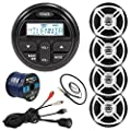 """Milenna PRV17 Marine Gauge Style AM/FM Radio Stereo Receiver Media Player Bundle Combo With 4x Enrock 6.5"""" Black/Chrome Audio Speakers + USB/AUX To RCA Cable + 22"""" Radio Antenna + 50 Ft Speaker Wire"""