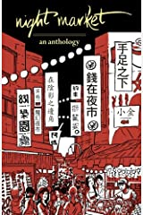 Night Market: An Anthology Paperback