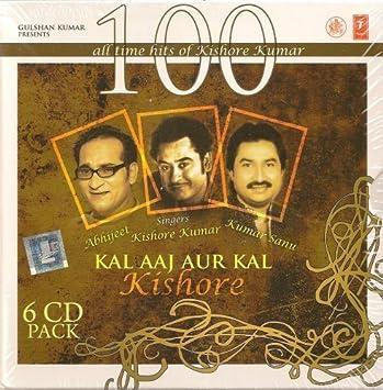 kal aaj aur kal movie songs free download