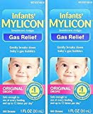 Mylicon Infant Gas Relief Drops Original Formula 1 oz (2 Pack)