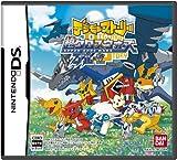 Digimon Story: Super Xros Wars Blue [Japan Import]