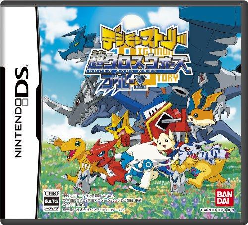 Digimon Story: Super Xros Wars Blue [Japan Import] (Digimon Games Ds)