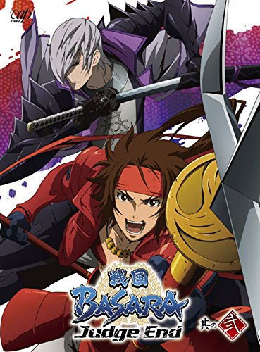 Animation - Sengoku Basara Judge End Vol.2 (DVD) [Japan DVD] VPBY-14330