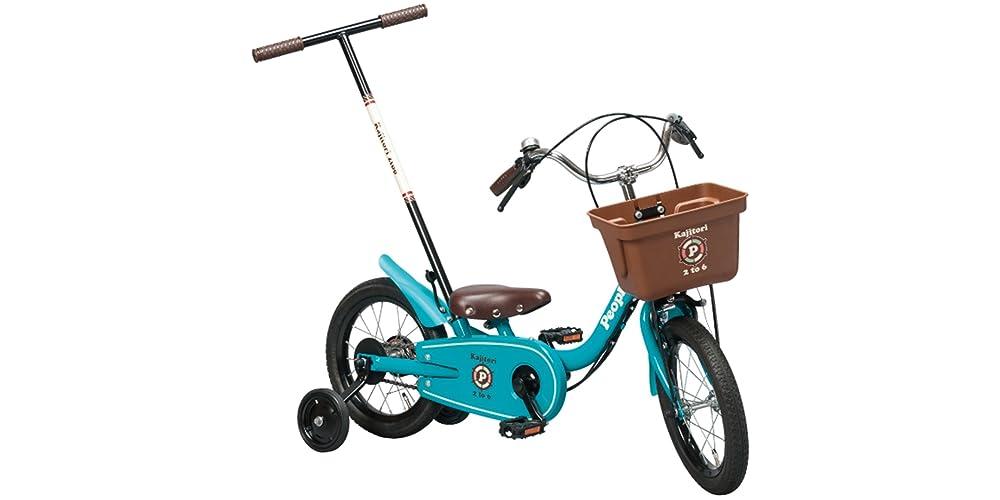 子ども用自転車 付属品