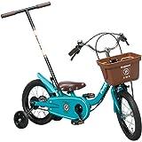 People(ピープル) いきなり自転車 かじとり式 14インチ
