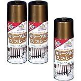 アサヒペン カラーアルミスプレー 300ML ブロンズメタリック 【まとめ買い3缶セット】