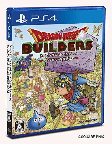 Dragon Quest Builders - Rebuild Alefgard [Japan Import]